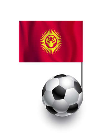 fanatic: Illustration of Soccer Balls or Footballs with  pennant flag of Kyrgyzstan  country team