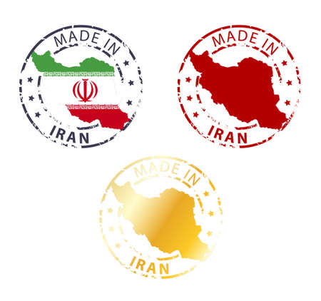 made manufacture manufactured: made in Iran stamp - ground authentic stamp with country map Illustration