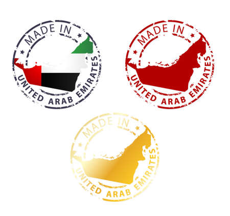 made manufacture manufactured: made in United Arab Emirates stamp - ground authentic stamp with country map
