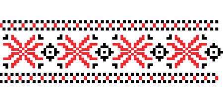 Patrón de bordado de punto de arte popular rumano tradicional. Motivo rumano de vector sobre fondo blanco.