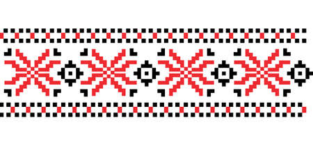 Traditional Romanian folk art knitted embroidery pattern. Vector Romanian motif on white background. Reklamní fotografie - 97781278