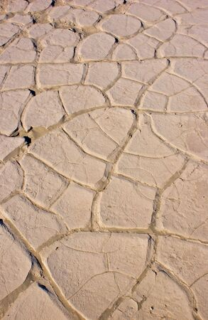Death Valley National Park with dry, cracked ground
