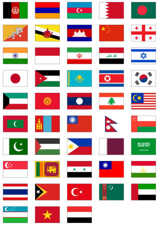 Complete   set of flags from Asia.