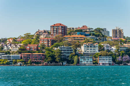 piper: Sydney, Australia - November 9, 2014: The view of Sydney City Skyline - Point Piper mansions, Sydney, Australia. Point Piper is a small, affluent harbourside eastern suburb of Sydney.