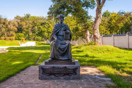 Chernihiv, Ukraine - August 28, 2016: Monument to Prince Igor Olgovich Chernigovsky holding a bible - the king of the ancient Kievan Rus (1146).