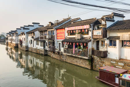 63094613 suzhou china october 23 2016 suzhou old town canal and folk houses in suzhou jiangsu china suzhou i?ver=6 wiring harness stock photos royalty free wiring harness images wire harness settlement at n-0.co