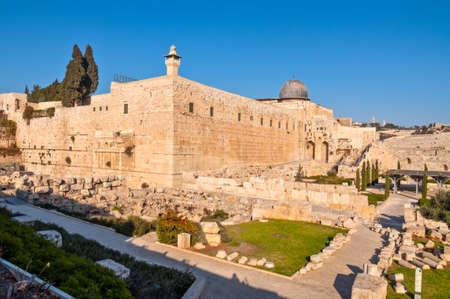 hebrew script: The southwest corner of the temple mount in Jerusalem