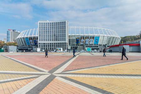Kyiv, Ukraine - October 20, 2016: Pedestrians in front of the Olympic Stadium (NSC Olimpiysky) in Kyiv, Ukraine. Editorial