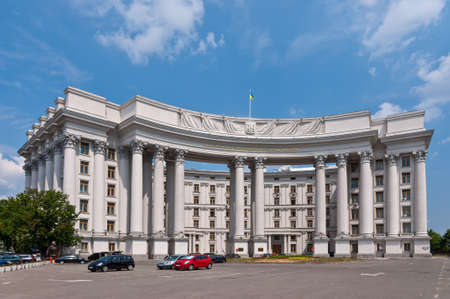 Kiev, Ukraine - June 18, 2011: Building of the Ministry of Foreign Affairs in Kiev at June 18, 2011. Its the only building erected on the place of St. Michaels Golden Domed Monastery demolished in 1935. Editorial