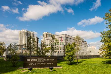 Kiev, Ukraine - September 28, 2014: The United States Embassy in Kyiv, Ukraine