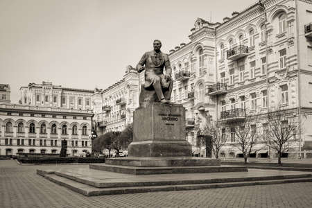 Kyiv, Ukraine - March 25, 2017: Monument of Mykola Lysenko in Kyiv, Ukraine. Mykola Lysenko was a Ukrainian composer, pianist, conductor and ethnomusicologist. Black and white photography. Sepia toned.
