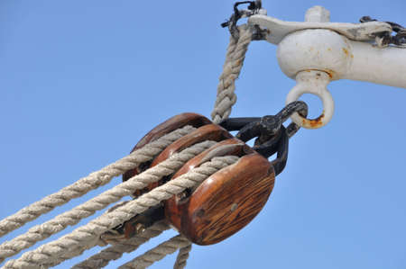 hitched: rigging Stock Photo