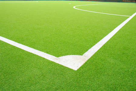 kickball: Ground of futsal