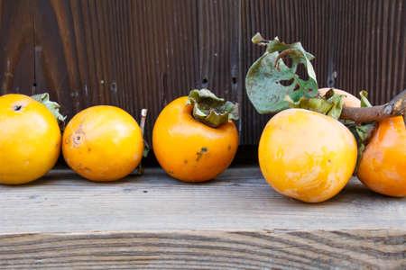 persimmon: persimmon Foto de archivo