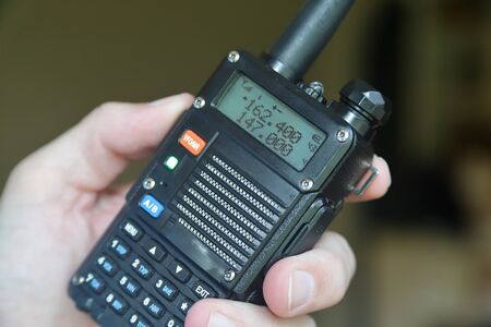 Amatuer radio walkie talkie