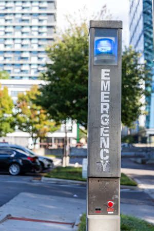 Emergency blue light safety call box on a college campus