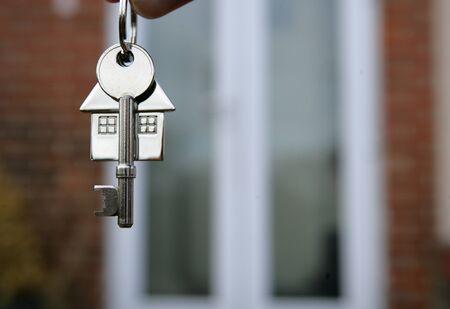 Las claves de la casa y Llavero closeup