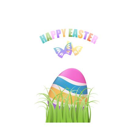 hiding: Easter egg hiding in green grass with butterflies