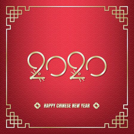 Happy Chinese New Year, year of the rat celebration, gold 2020 number with rat ears, noses, eyes and whiskers in line art style inside oriental frame on red oriental pattern background