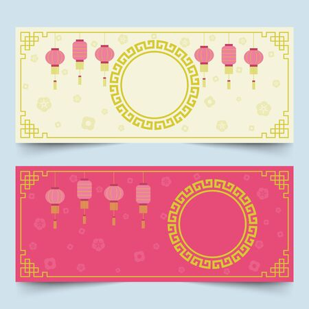 Chinese festival banner set with hanging red lanterns, gold oriental circular and rectangular frame on yellow and red background, new year celebration Illustration
