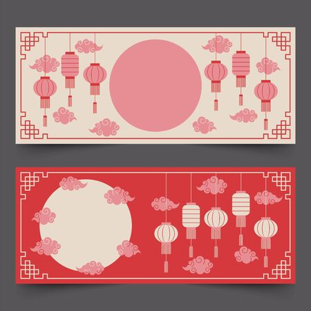 Chinese festival horizontal banner set with hanging lanterns, clouds and oriental rectangular frame in pink and red color, new year celebration Ilustracja