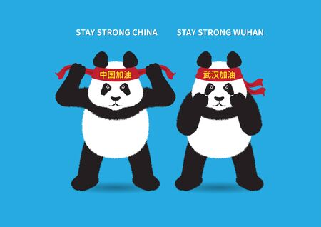 Two baby giant pandas tying tie-back headbands and encouraging people . Chinese translation: