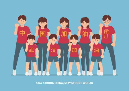 Group of women, men, girls and boys standing and encouraging people in Wuhan and China, wearing red t-shirt with yellow chinese text in flat cartoon style. Chinese translation: