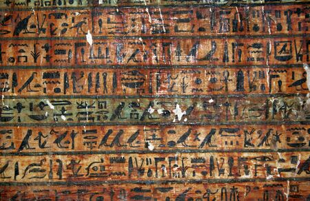 hieroglyphs: Rows of painted Ancient Egyptian hieroglyphics.  Stock Photo