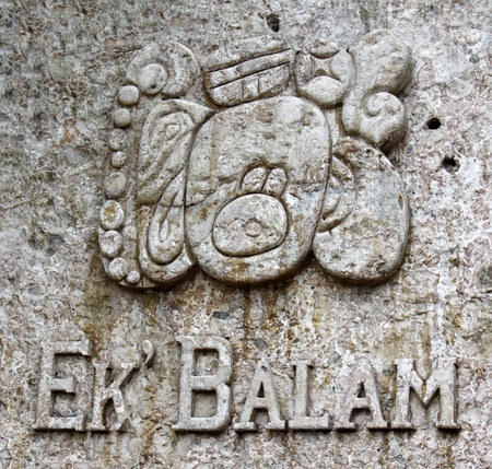 The entrance sign for the Mayan ruins of Ek Balam.  It is located in the Yucatan Peninsula, Mexico.