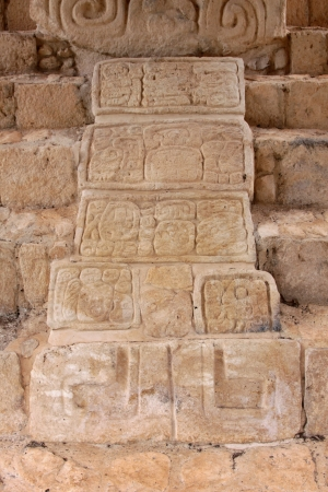 pre columbian: Mayan Glyphs found at the ruins of Ek