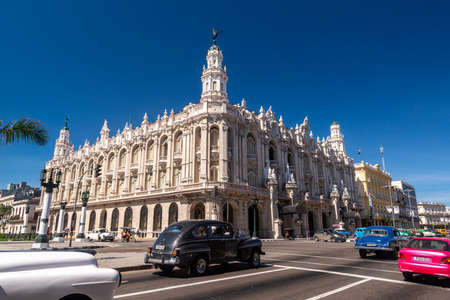 It hosts the National Ballet of Cuba and presentations of the International Ballet Festivals of La Habana and Lyrical singing. Old and colorful cars.