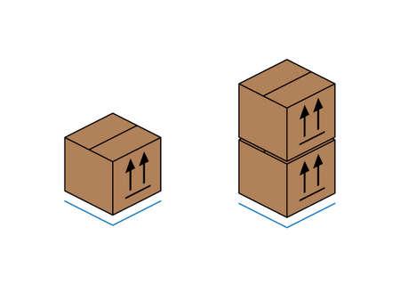 empty warehouse: Cardboard boxes isolated on white background Illustration