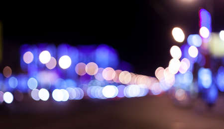 Blurred city photo