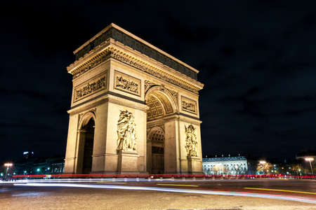 Paris, France. January 12, 2012 - Image of the Arc de Triomphe in Paris, France. Photographed at night.