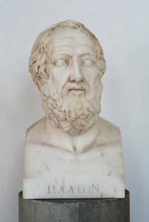 platon: Platon Bust in Achilleion Palace in Corfu Greece