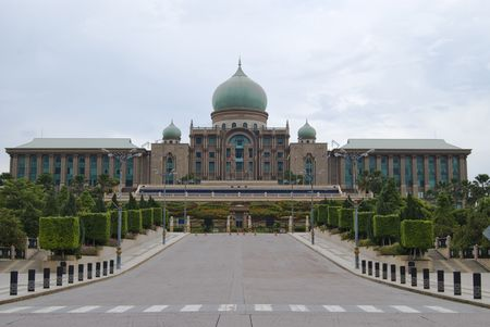 Office of Prime Minister Malaysia located at Putrajaya