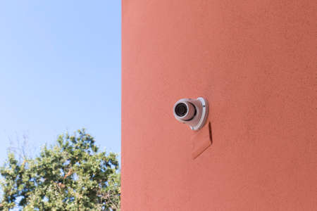 security camera alarm in a residential home