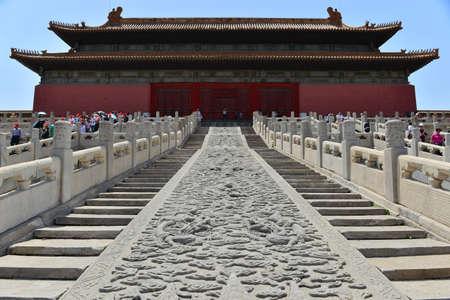 China Palace Redakční
