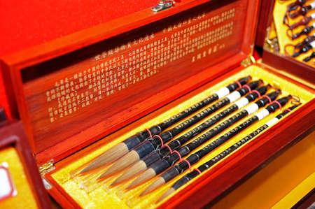 commodities: chinese calligraphy brush