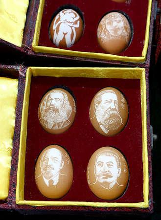 eggshell: Eggshell carving