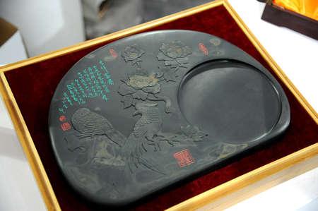 inkstone: Chinese inkstone