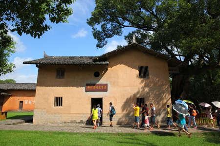 ze: Mao Zedong's former residence
