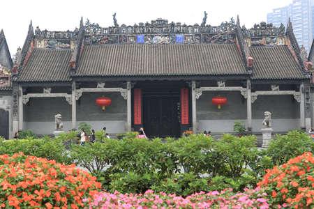 clan: Chen Clan Ancestral Hall Editorial
