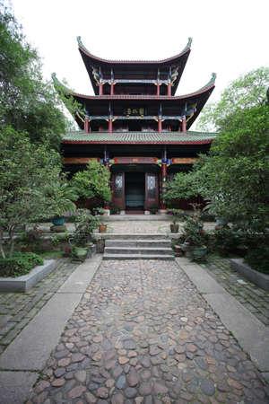 strongly: Yugu Pavilion