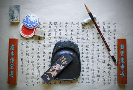 Chinese Culture-inkstone