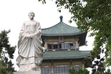 Qu Yuan Archivio Fotografico - 43111154
