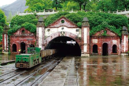 Coal tunnel