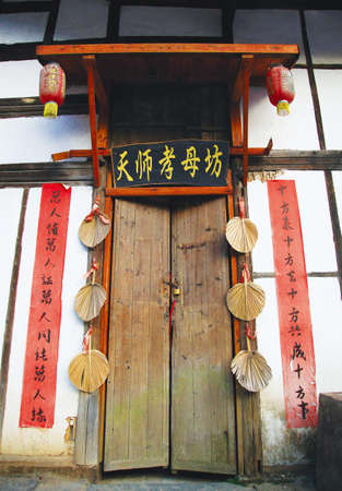 piety: Closeup of wooden doors