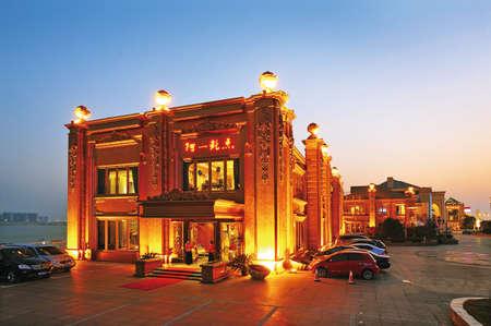 yat: Chinese restaurant