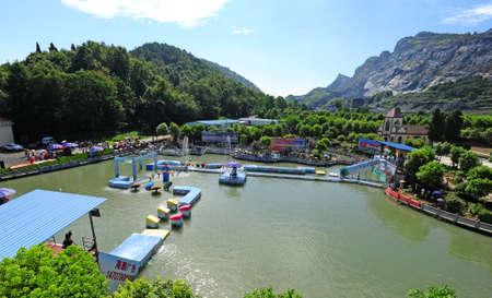 fang: Chang Fang Village Editorial